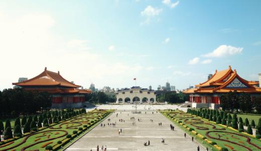 初めての海外には「台湾がおすすめ」な理由を7つ挙げてみた