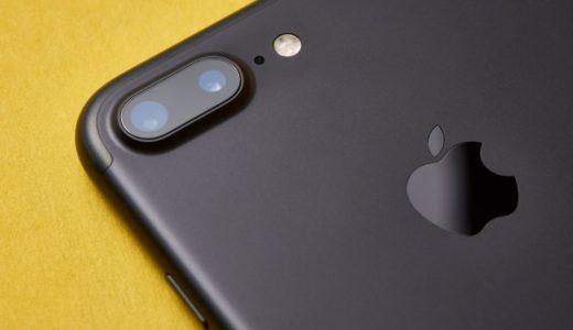 手帳型iPhoneケースを捨てて、100均のiPhoneケースに変えました