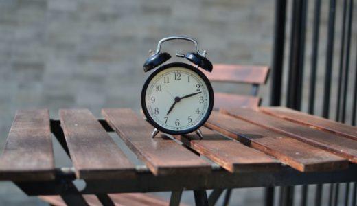228人の成功者たちに学ぶ、自分の時間を取り戻す時間管理術