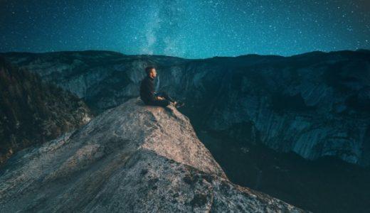 集中力を高めるために雑念を排除する4つの方法